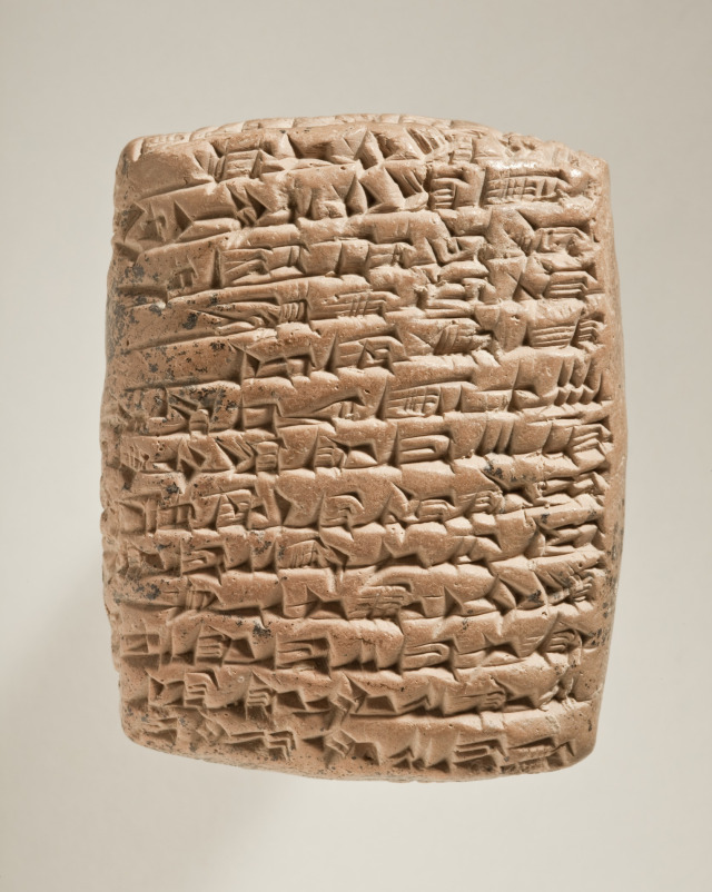 picture of cuneiform clay text
