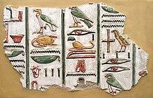 Hieroglyphs picture