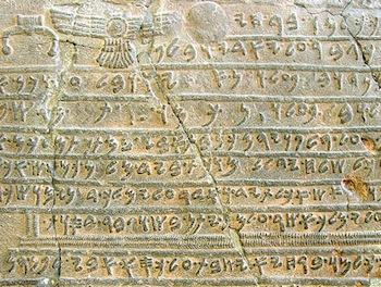 picture of phenician alphabet